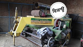 Reaper North Agro ind Dirba For Sale ! Barnala Punjab Area ! Contact number 62807-61411 !