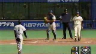 '96 神奈川決勝 横浜vs日大藤沢 18/19 上地雄輔 動画 18