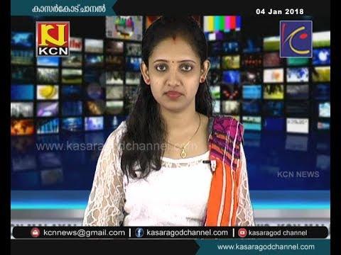 KCN Malayalam News 04 Jan 2018