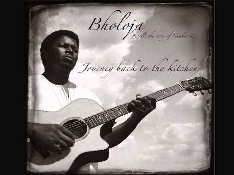 Bholoja - BoMasilela