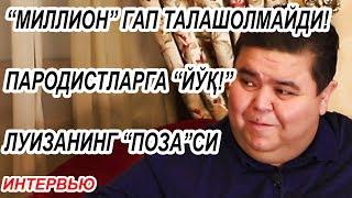 Шукрулло Исроилов хонадонида