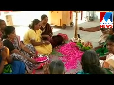 Special prayers for Jayalalitha in Nagercoil | Manorama News