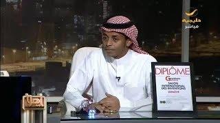 المخترع السعودي الشاب خالد عطيف يتحدث لياهلا عن إنجازاته ويرد على المشككين فيه