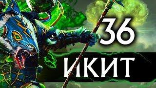 Икит Клешня - прохождение Total War Warhammer 2 за скавенов - #36
