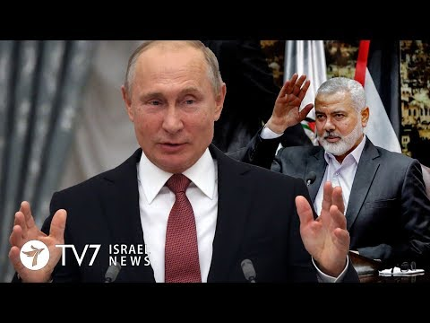 Hamas' leader to meet President Putin in Moscow - TV7 Israel News  29.11.18