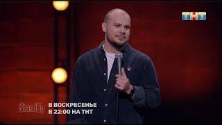 Валентин Сидоров про деньги