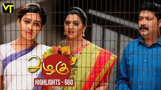 Azhagu - Tamil Serial | Highlights | அழகு | Episode 660 | Daily Recap | Sun TV Serials | Revathy