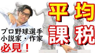動画No.222 【チャンネル登録はコチラからお願いします☆】 https://www....