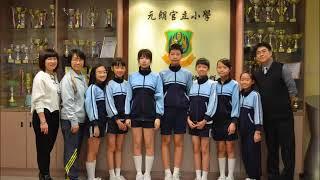 Publication Date: 2018-04-20   Video Title: 元朗官立小學   東郭先生與中山狼