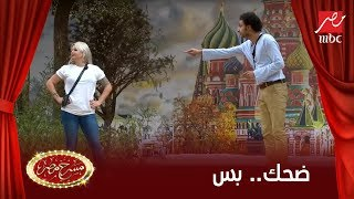 أكتر من عشر دقايق من الضحك المتواصل مع  علي ربيع في الموسم الرابع من مسرح مصر