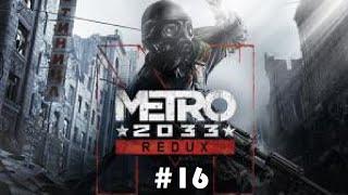 Metro 2033 Redux-Библиотека №16