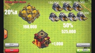Clash of Clans How Much Loot Can you Steal? Old Loot System vs. New Loot System