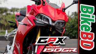 Download Video GPX Demon 150GR - Design Copied From Ducati Panigale? Now In Bangladesh MP3 3GP MP4