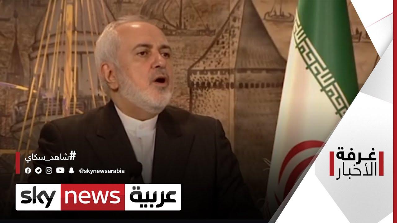 أنقرة وطهران.. تدخلات في الشأن العراقي وتبادل اتهامات | غرفة الأخبار  - نشر قبل 11 ساعة