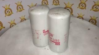 Фильтр топливный FF5485 4897833(Фильтр топливный W950 W950/21 FF5485/ 4897833 Фильтр топливный FF5485 в наличии. Цена 305р. с НДС. Ссылка на товар http://zv28.ru/?prod..., 2016-06-17T06:04:01.000Z)