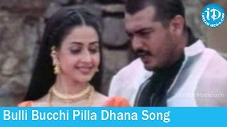 Red Movie Songs - Bulli Bucchi Pilla Dhana Song - Music Director Deva Songs