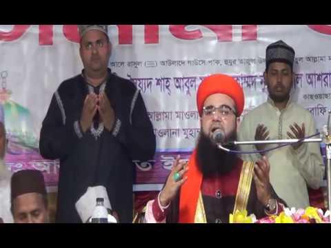 Tajul Olama Hazrat Syed Noorani Miya New Taqreer At