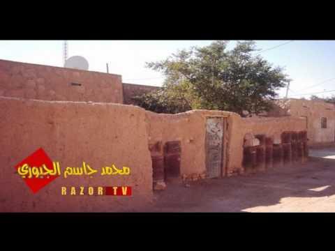 سويحلي وربابة (1)~ شكرية خليل ~ RAZOR TV