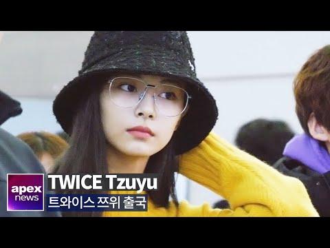 트와이스(TWICE) 쯔위, 매일 매일 예쁨 | TWICE Tzuyu departure to TAIPEI 2020. 01. 07