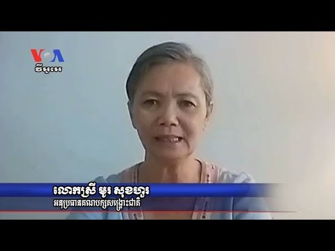 CNRP Supports EU's Stance To Stop Crisis