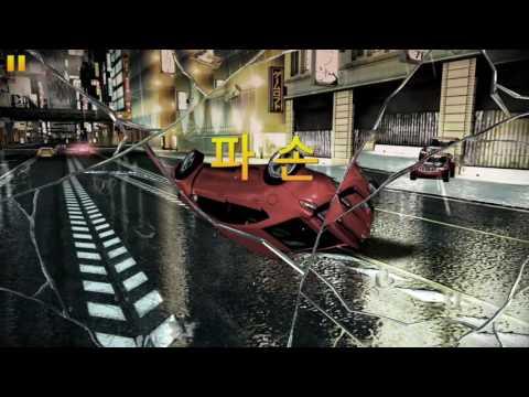 LeEco Le Max 2 (X820) Asphalt 8 (SCR)
