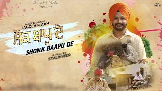 Shonk Baapu De (Motion Poster) Jagdev Maan | Rel On 26th Oct | White Hill Music