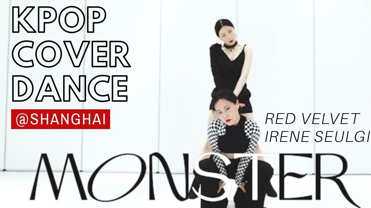 [KPOP COVER DANCE]MONSTER - RED VELVET IRENE SEULGI DANCE COVER