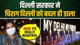 Delhi Govt ने Chirag Dilli Road का किया Beautification, जानिए लोग कितने खुश  | Arvind Kejriwal