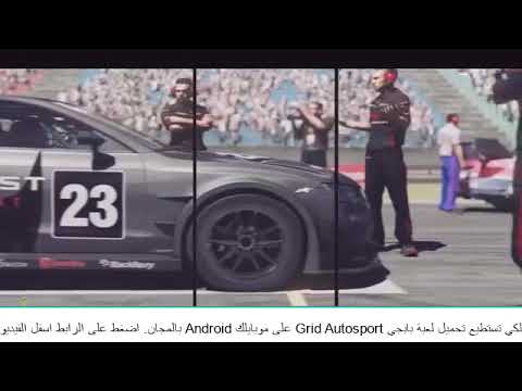 Grid Autosport video game APK for android