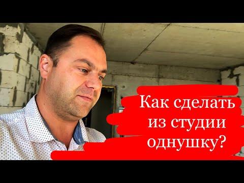 Нестандартные РЕШЕНИЯ ПЛАНИРОВКИ Квартир в АДЛЕРЕ❗️