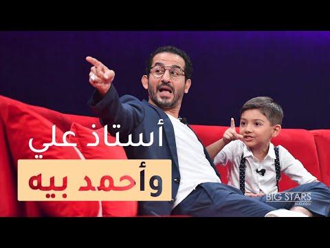 عاشق البكتيريا الذي لقبه أحمد حلمي بالعالم الصغير والبروفيسور #MBCLittleBigStars #نجوم_صغار