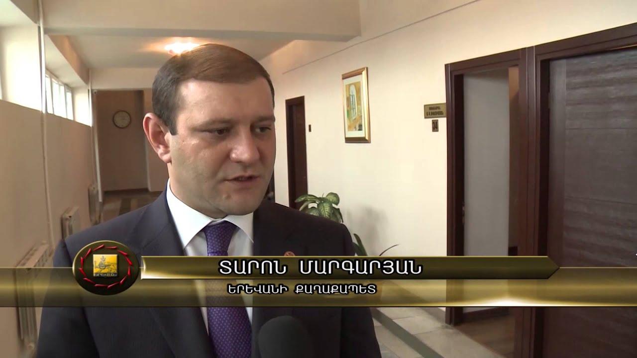 ՄԱՅՐԱՔԱՂԱՔ - TV programm «Capital» - 06.12.2014 - YouTube