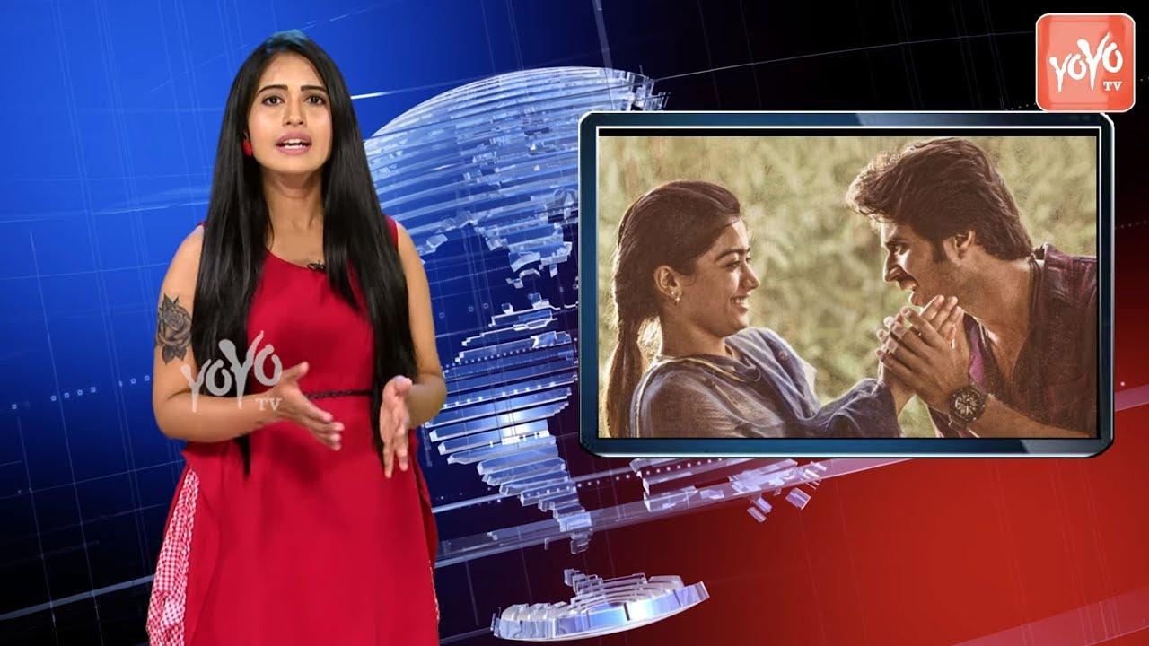 Dear Comrade First Review | Vijay Deverakonda | Rashmika |  #DearComrade#Review | YOYO TV Channel