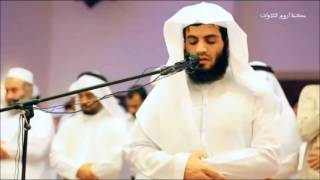 سورة الملك بصوت الشيخ رعد الكردي   Surah Al Mulk by qari Raad Al Kurdi