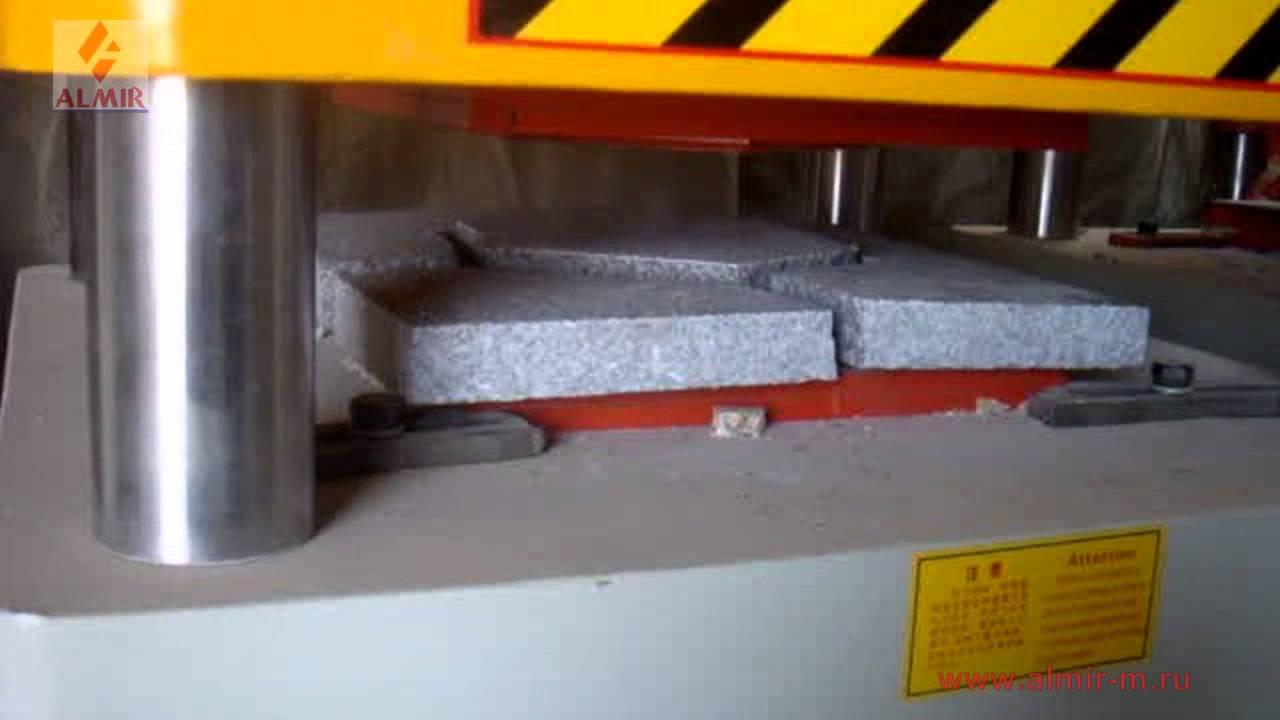 Купить формы для изготовления тротуарной плитки от стандартпарк. Цена производителя. Широкий ассортимент пластиковых форм для литья.