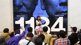 3/27に行われたペーパーアイドル 公開収録ライブの映像。 LOOK ALIVE!→...