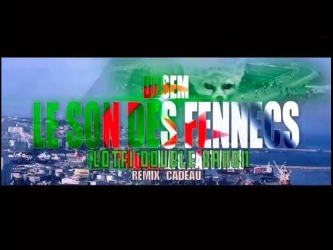 (رابط التحميل )  DJ SEM  : LOTFI DK ft ZAHWANIA 2014  أغنية الفريق الوطني