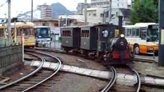 伊予鉄道+坊ちゃん列車1 -Iyo Railway, Matsuyama thumbnail