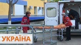 Коронавирус в Украине ситуация в регионах