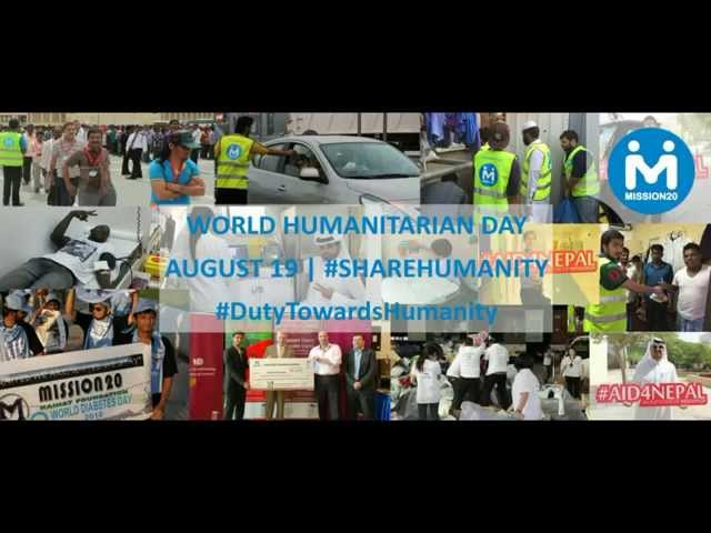 Video 2 to #SHAREHUMANITY on World Humanitarian Day...
