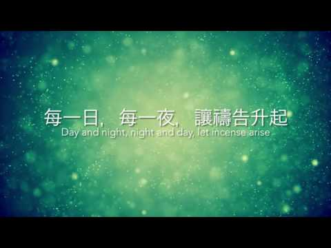 配得所有/我尊崇你 Worthy of It All/I exalt Thee - [中英歌詞版] Wei Chang