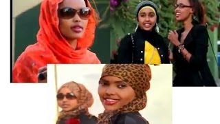 vuclip kanuri nice song .sudanese music اغنية كانوري برناوي
