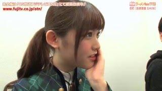 ラーメンWalker TV2 第96回(初回放送 2014年11月) ヨコハマ新名物! ...