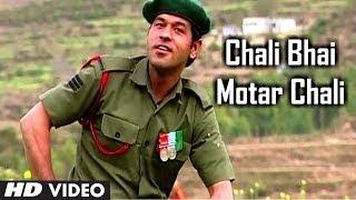 Chali Bhai Motar Chali - Hit Garhwali Video Song - Narendra Singh Negi, Meena Rana