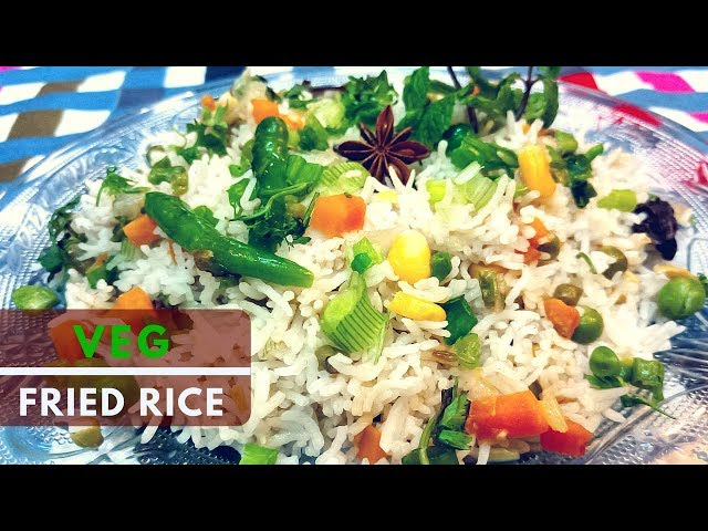 Veg Fried Rice Recipe | Restaurant Style Fried Rice | वेज फ्राइड राइस रेसिपी by Flavors