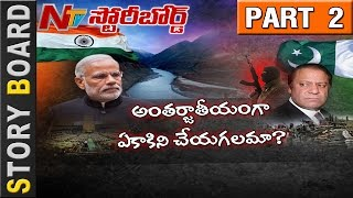 indias-attempts-to-isolate-pakistan-storyboard-part-2-ntv