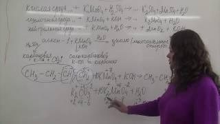 Реакции окисления непредельных углеводородов ряда этилена