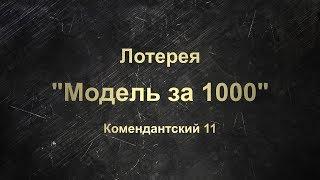 видео Bодостойкая шлифовальная бумага P800