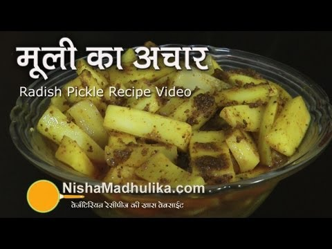Mooli Ka Achar Recipe | Radish Pickle Recipe
