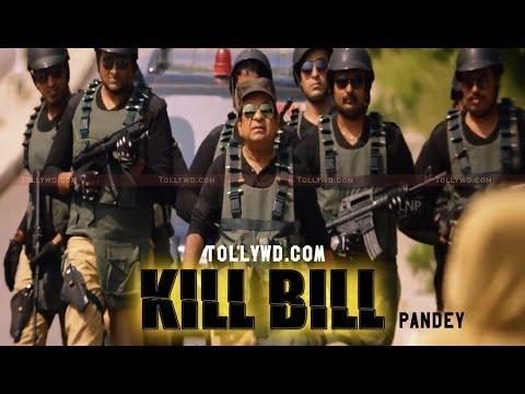 Kill Bill Pandey Theme song - ft. Brahmanandam (Race Gurram, Thaman)